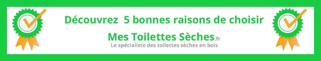 qualité de services mes toilettes seches